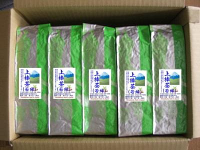 上棒茶(若緑)200g20本段ボールセット