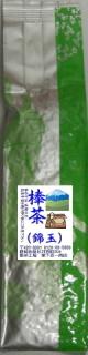 棒茶(錦玉)200g