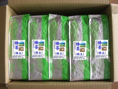 棒茶(錦玉)200g35本段ボールセット