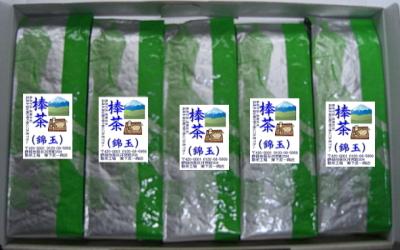 棒茶(錦玉)200g5本組セット